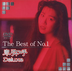 ひみこ の DVD The Best of NO.1 卑弥呼 Deluxe